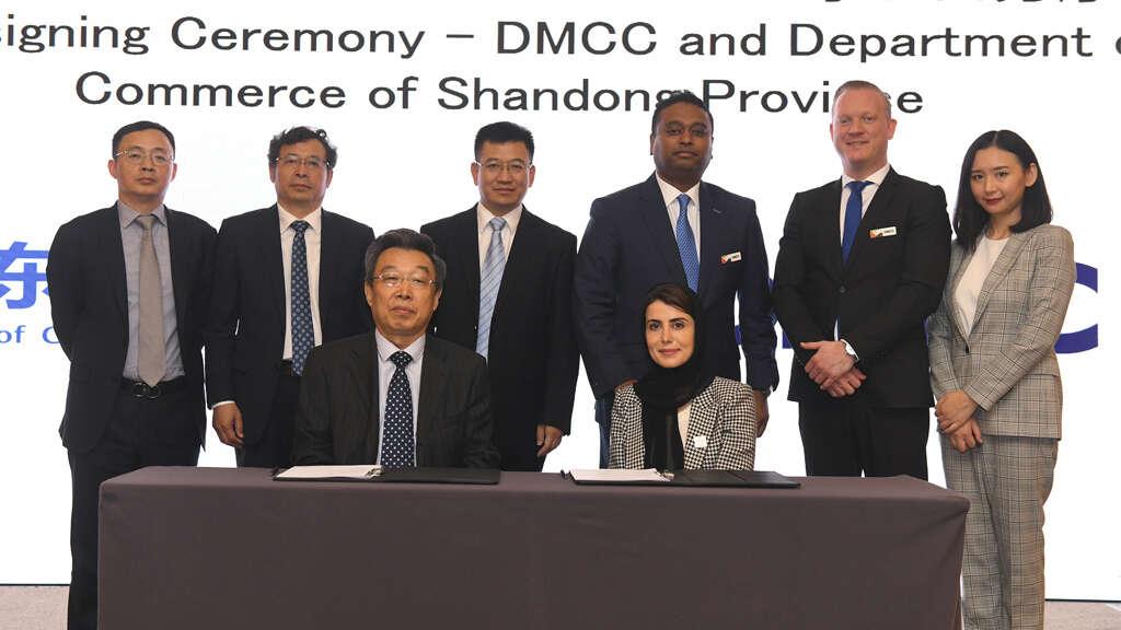 DMCC inks 2 strategic partnerships with China - News