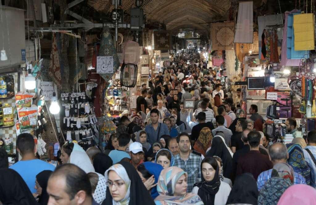 Iran, economy, sanctions, IIF, US