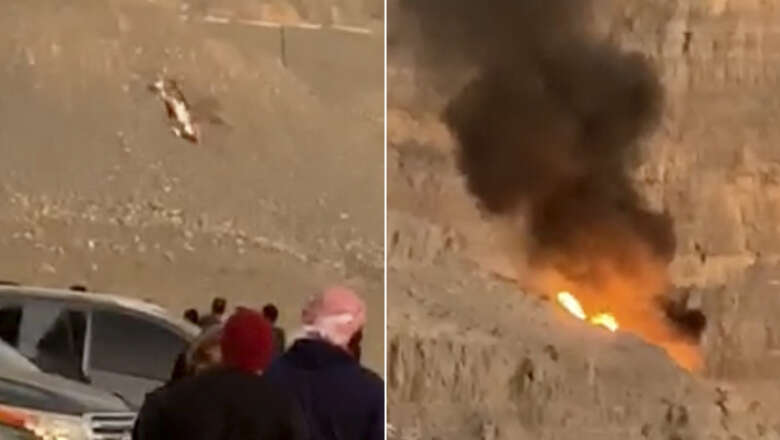 Four killed after helicopter crashes into UAEs Jebel Jais mountains