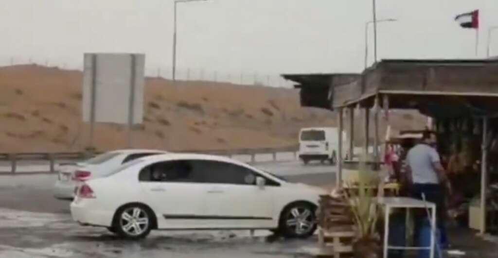uae weather, weather update, uae, weather report, rain, dust storm, heavy rain, umm al quwain