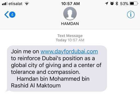 Sheikh Hamdan texts Dubai residents, asks them to volunteer