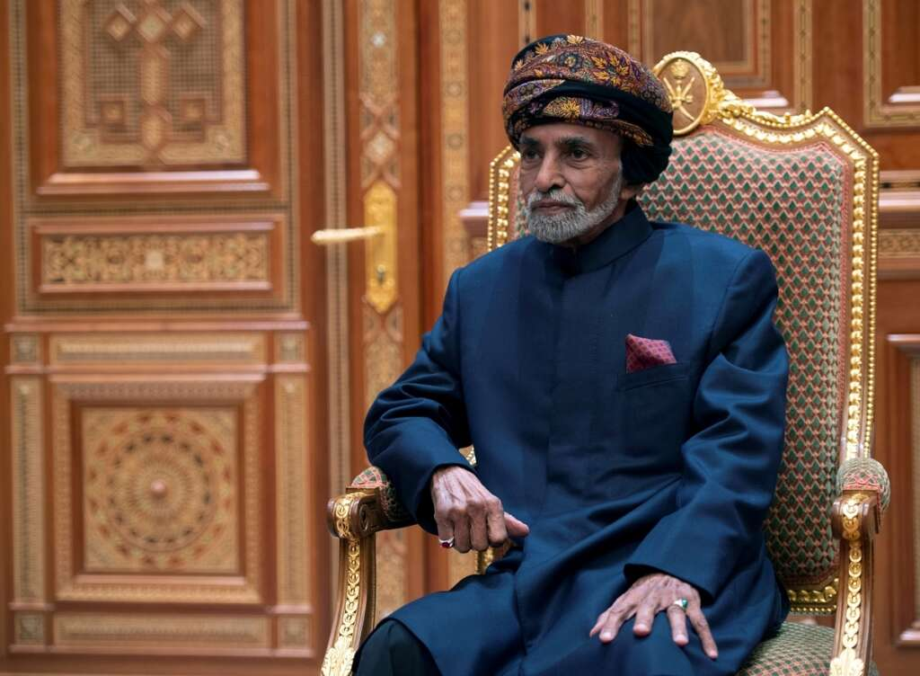 Oman, Sultan Qaboos,  Arab world, longest-serving ruler, funeral, laid to rest,