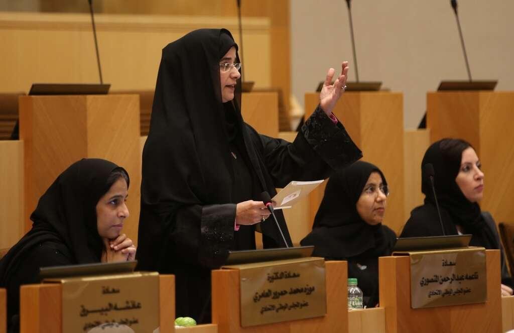 Federal National Council, UAE, Abu Dhabi, IMD World Competitiveness Yearbook 2020, global ranking