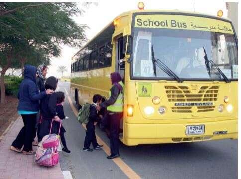 school bus driver job in qatar