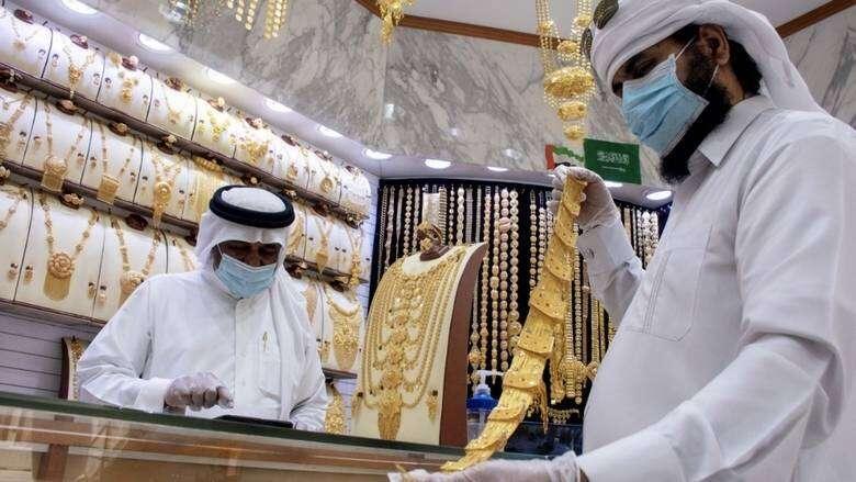 Dubai, gold, forex