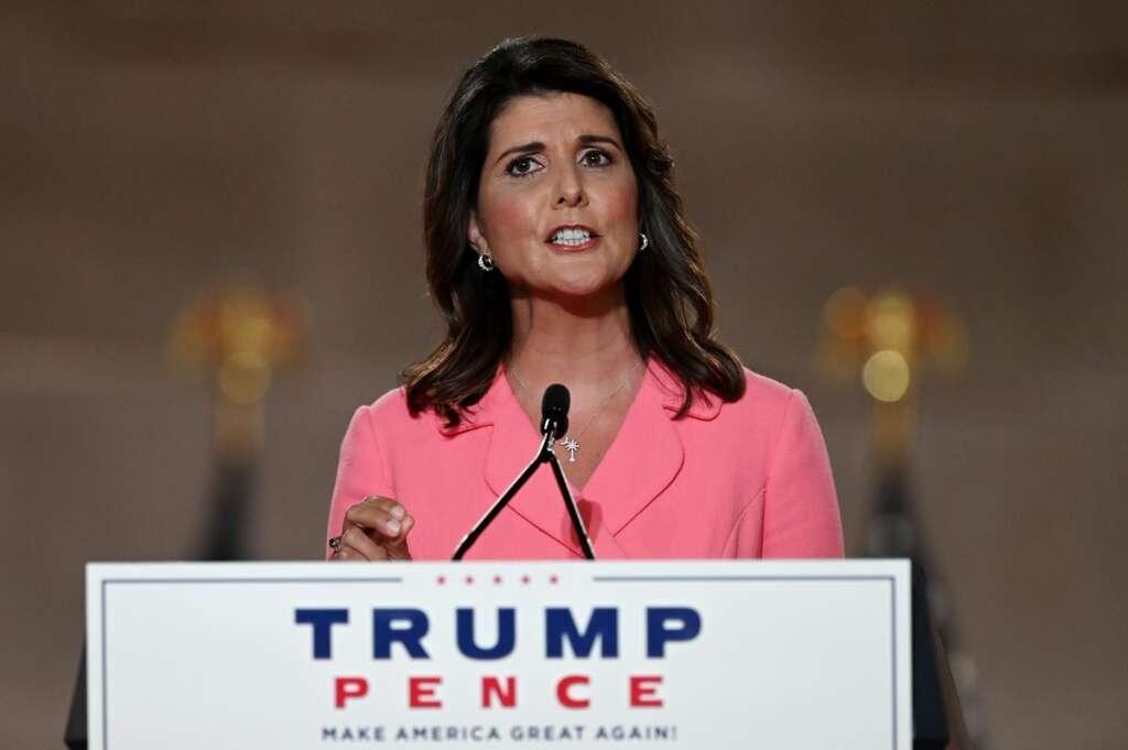 Haley, convention, 2024, Trump, New York, US