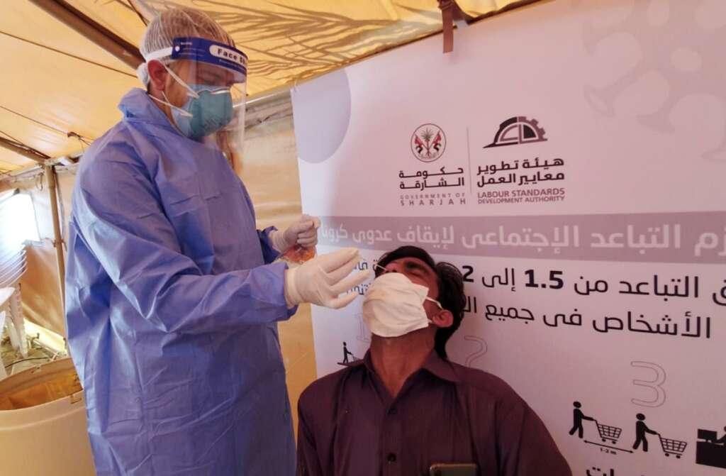Sharjah free covid test, covid test, coronavirus, free test, al nadha,