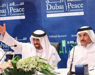Mohammed peace award to have highest purse money