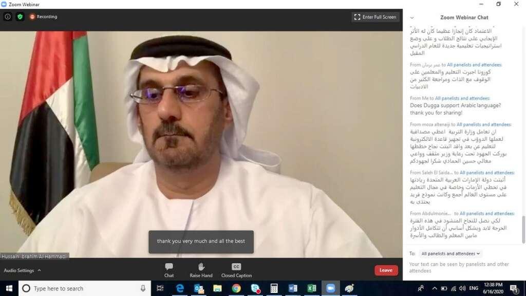 Hussain bin Ibrahim Al Hammadi, Minister of Education, UAE, smart, education, learning, coronavirus, Covid-19