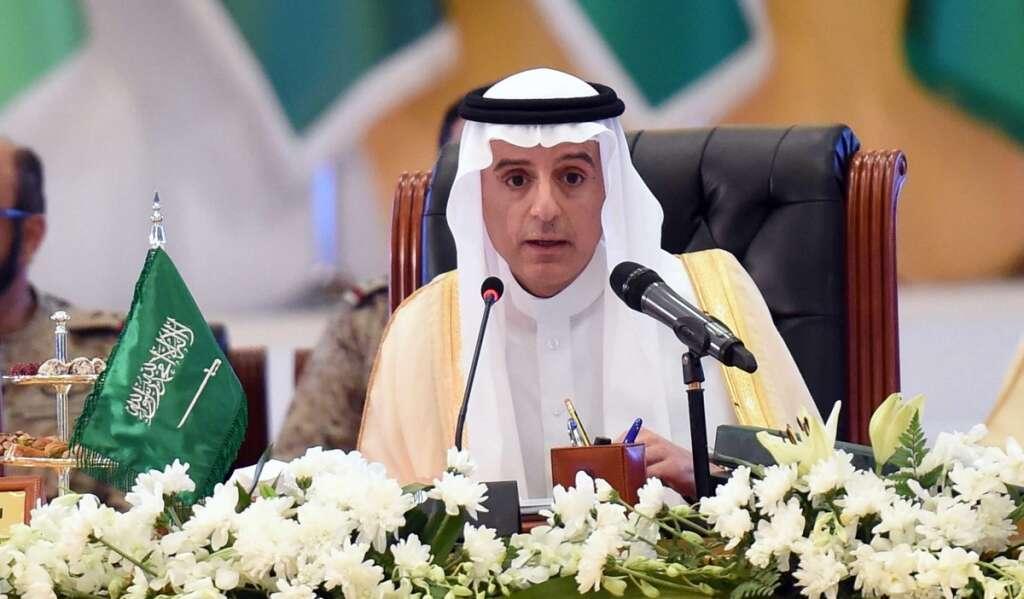 Saudi Foreign Minister Adel Al Jubeir