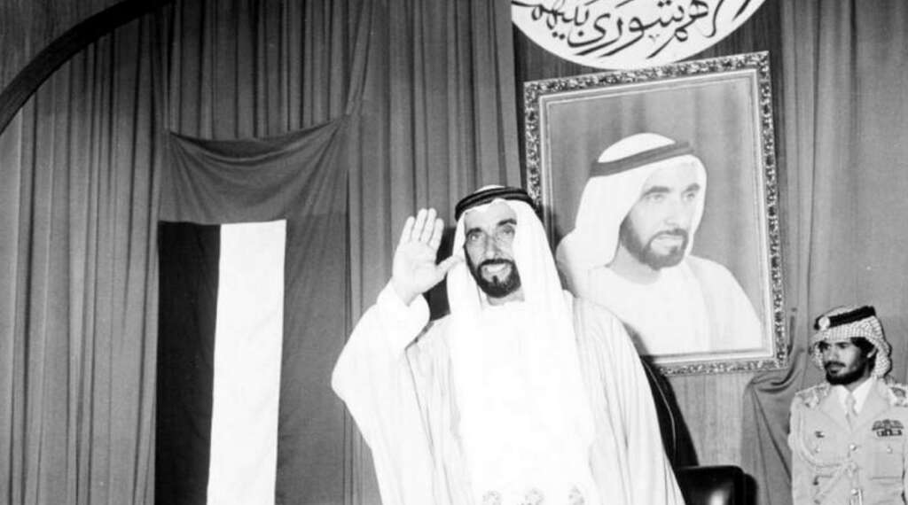 Highlights of the legacy of Sheikh Zayed leadership
