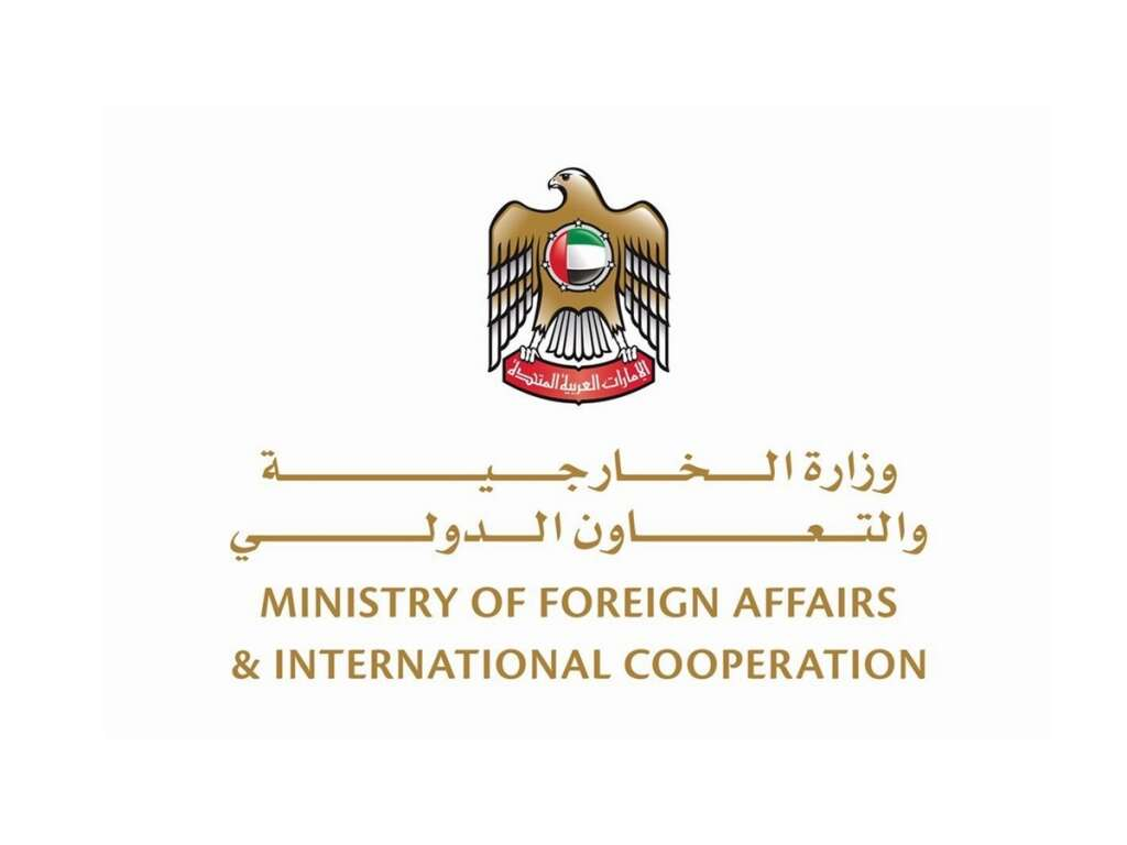 Tunisia, terror attack, Ministry of Foreign Affairs and International Cooperation