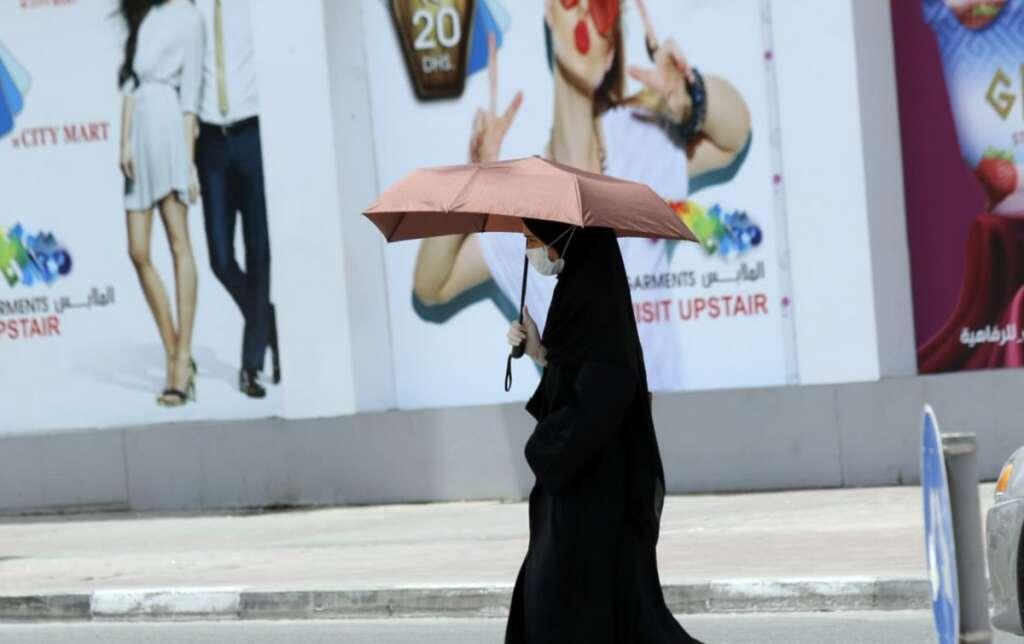 UAE, weather, hazy, sunshine, cloudy, National Center of Meteorology, Dubai, Abu Dhabi