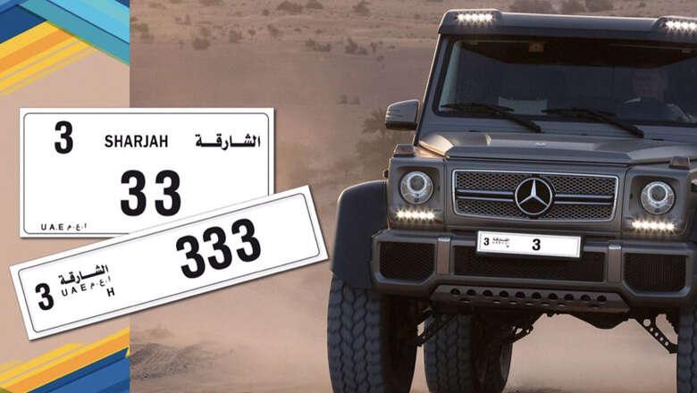 Sharjah Police Mulls Unique Rent A Number Plate Scheme
