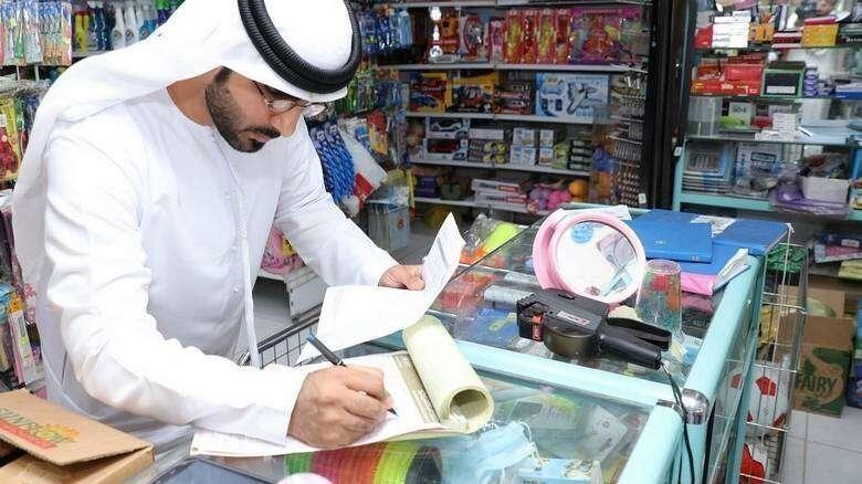 Covid-19 rules,  Dubai shuts cafe, UAE covid fines