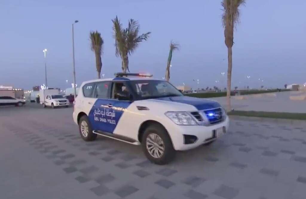 StayHome, police, UAE, new rule