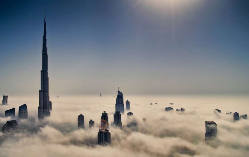 UAE weather, summer, winter, autumn, National Centre of Meteorology