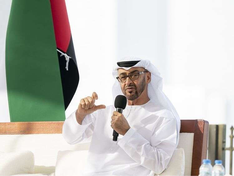 Sheikh Abdullah bin Mohammed Al Hamed