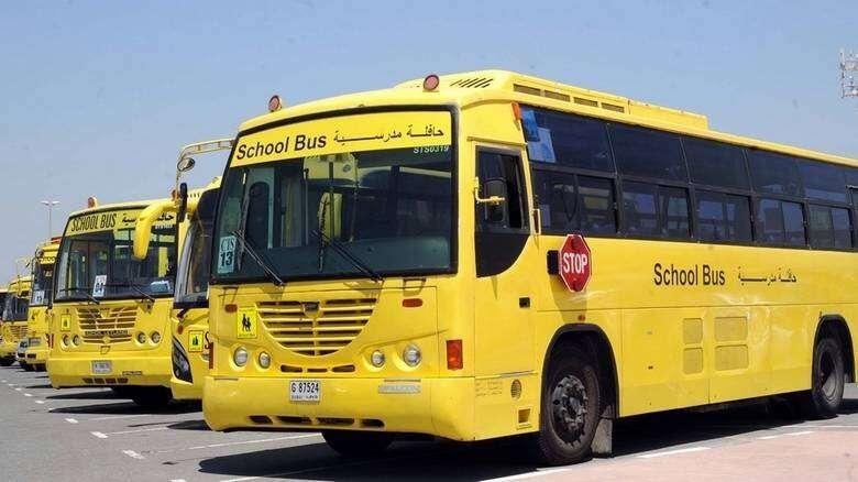 Combating Covid-19, UAE education, UAE,  transport fees