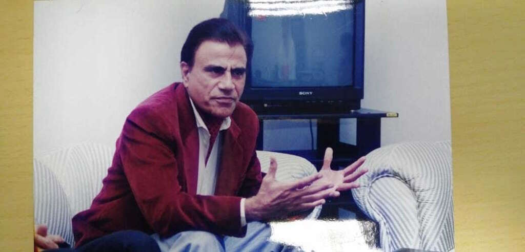 Pakistan, Tariq Aziz, Neelam Ghar