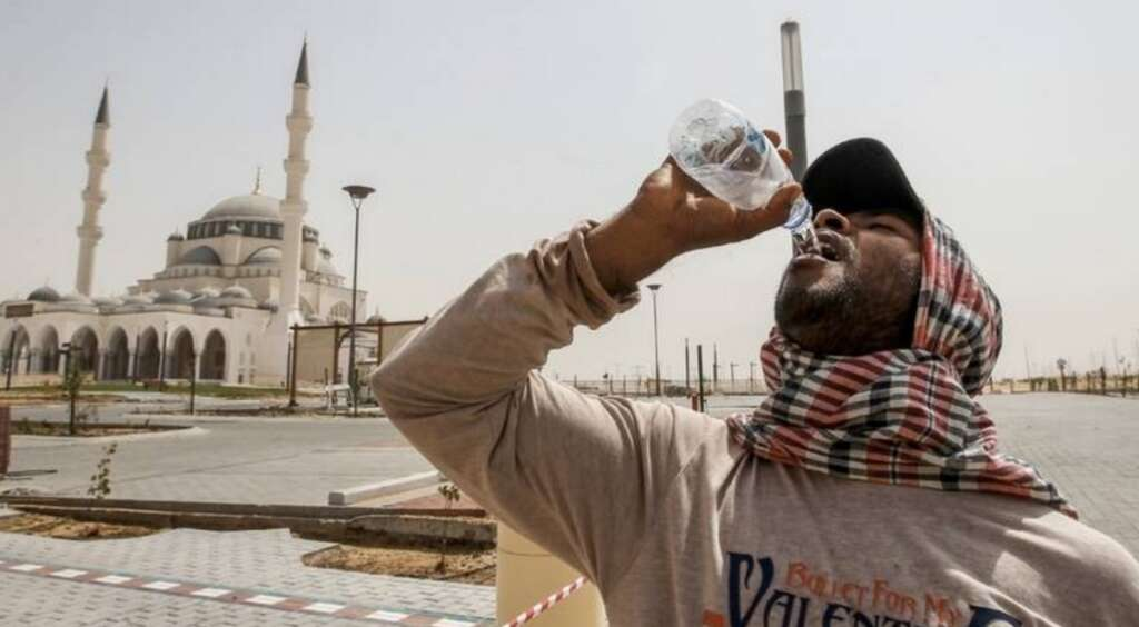 UAE weather, Hazy, partly cloudy, temperature