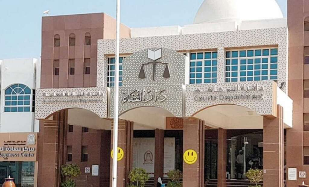 Now, you can appeal verdicts online in Ras Al Khaimah
