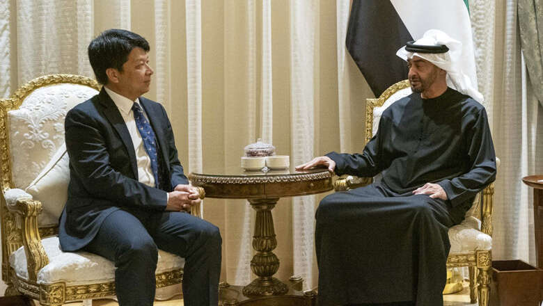 Sheikh Mohamed, Huawei, Chairman, Ping