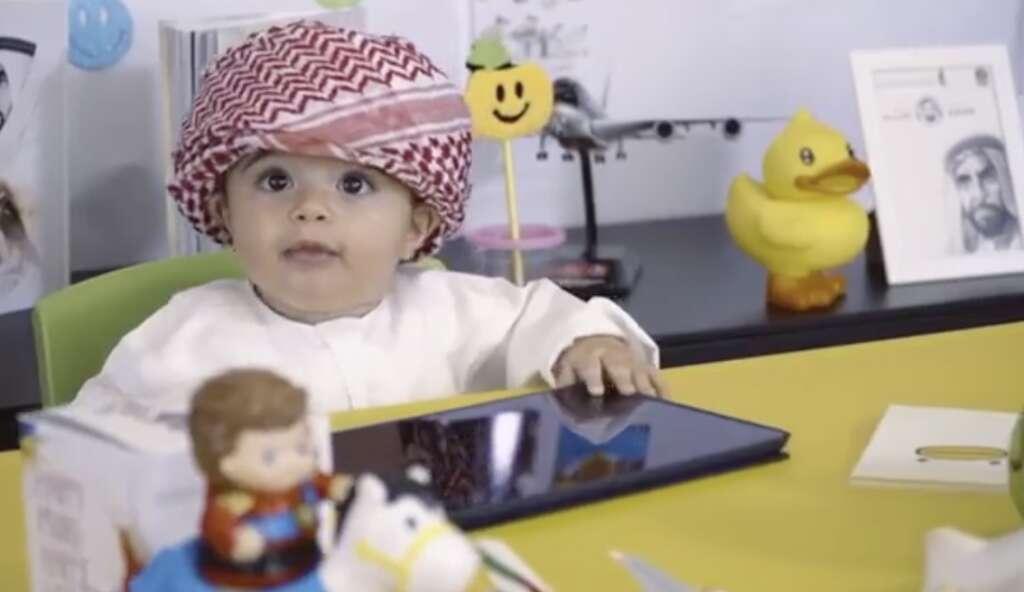 Abu Dhabi Public Prosecution probes Happiness Executive baby case