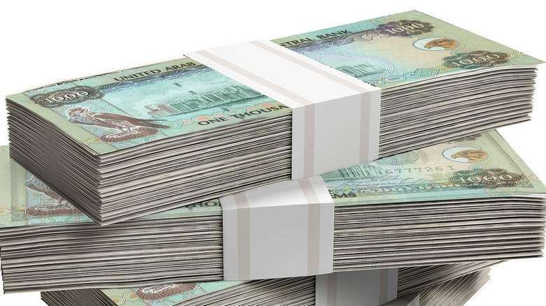 New UAE police campaign to crack down on illegal money transfer