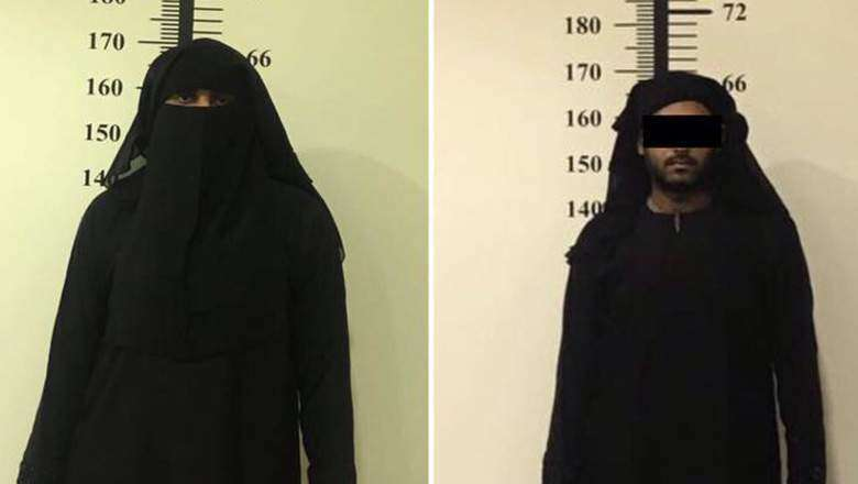 Parents seek death penalty for sons killer in Abu Dhabi