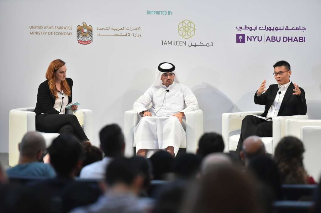 The rise of UAEs angel investment ecosystem