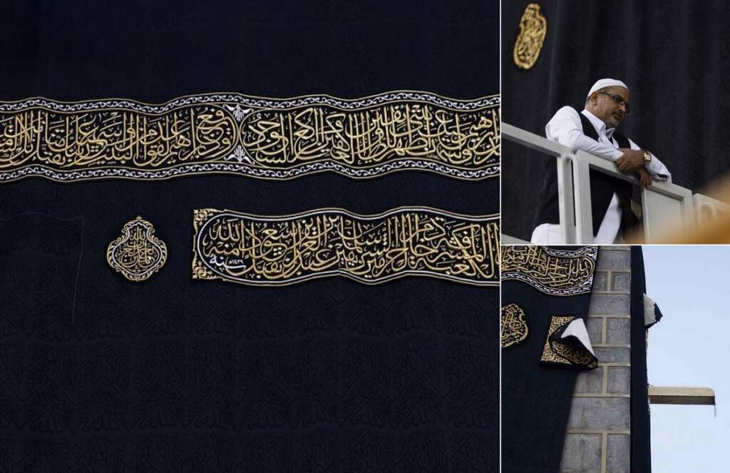 Video: Kaaba's Kiswa changing ceremony in Makkah - News