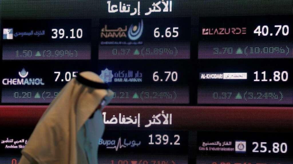 investors, GCC stock markets, Dubai Financial Market