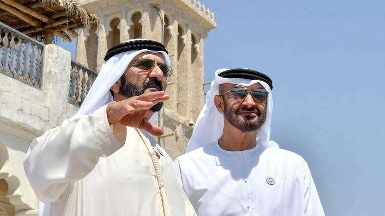 Reason, UAE leaders, changed, social media, profile photos