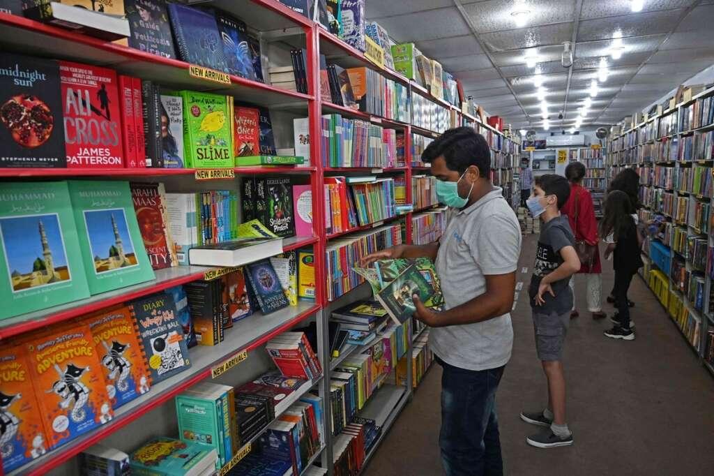 Pakistan, publishers, law