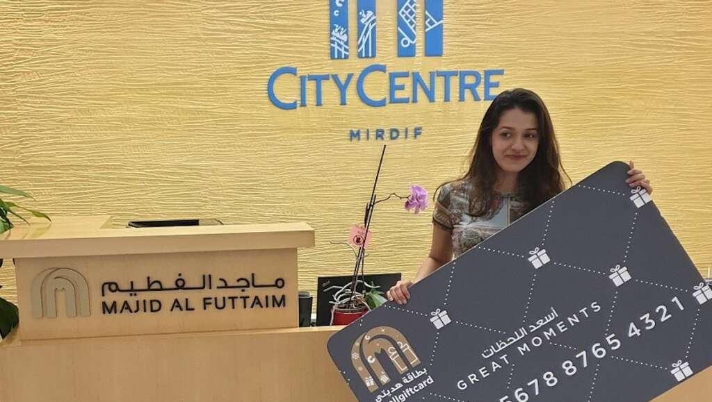 Majid Al Futtaim, shopping in UAE, mall in UAE, City Centre Mirdif