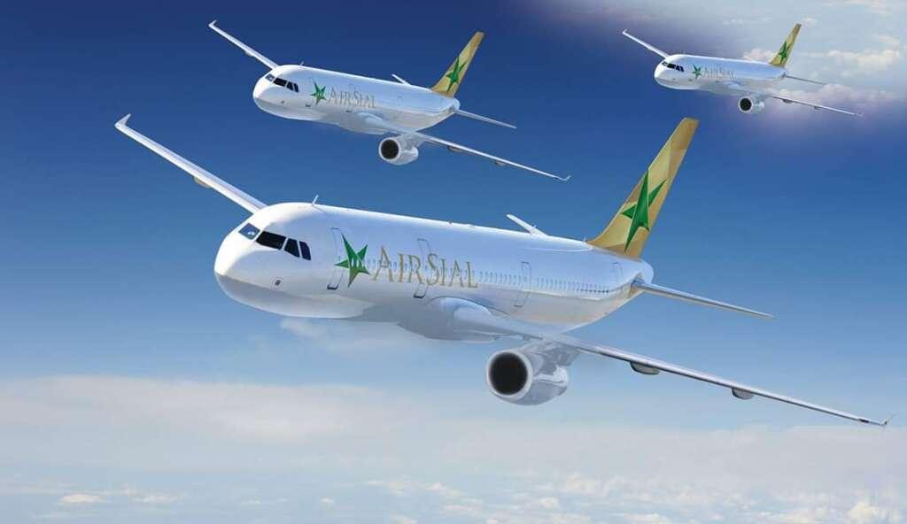 Pakistan, private airline, Serene Air