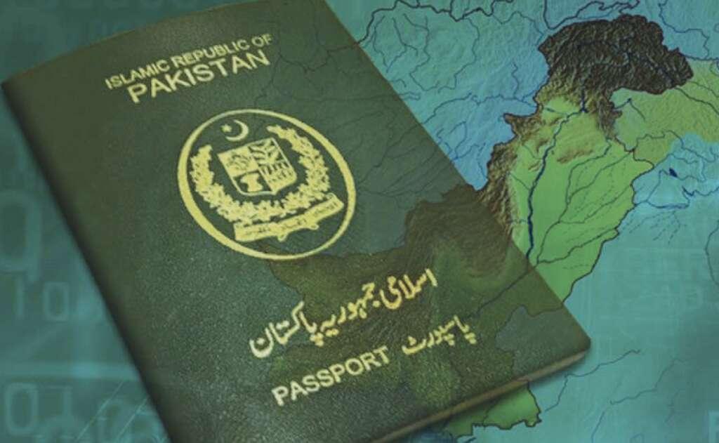 Pakistan passport, Pakistan, Henley Passport Index.