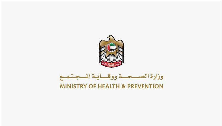 coronavirus, covid-19, ministry of health, UAE, dubai, abu dhabi
