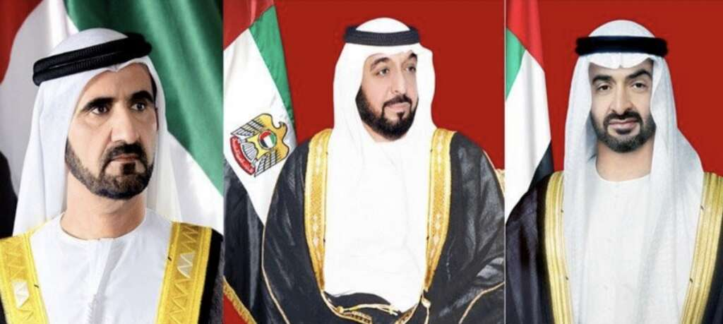 UAE leaders offer condolences to Bahrain King on death of Sheikha Hala