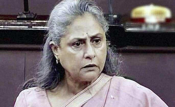 Jaya Bachchan, Bollywood, Kangana Ranaut, Ravi Kishan