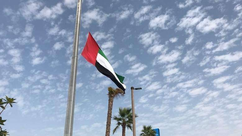 UAE royal passes away, 3-day mourning announced
