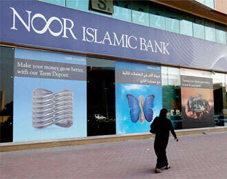 Islamic finance sector seen to reach $2 trillion by 2015