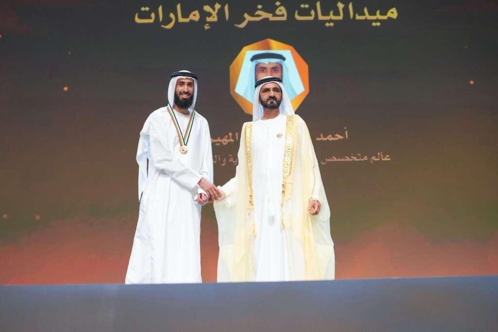 sheikh mohammed bin rashid, dubai, uae, emirati, physicist, breakthrough foundation, new horizon prize
