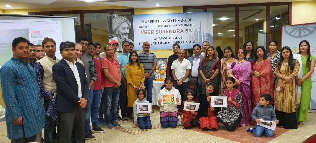Veer Surendra Sai, Odia community, Dubai, pays, tribute, freedom fighter,