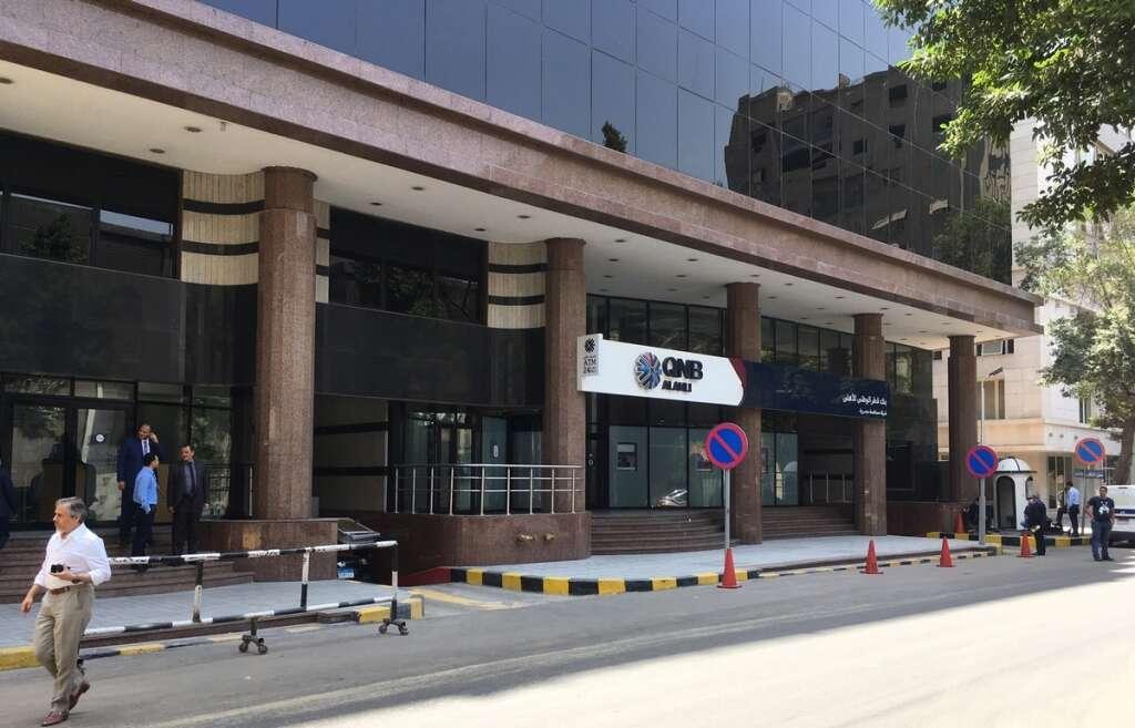 Qatari banks brace for cash crisis
