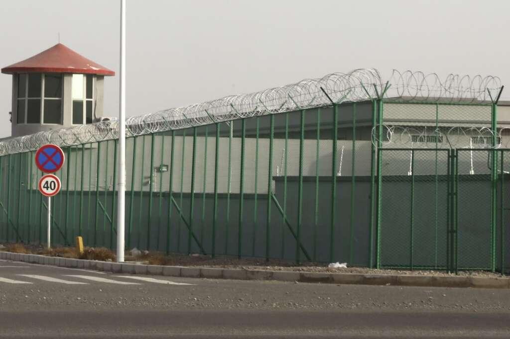 Uighurs, Xinjiang, U.S. China