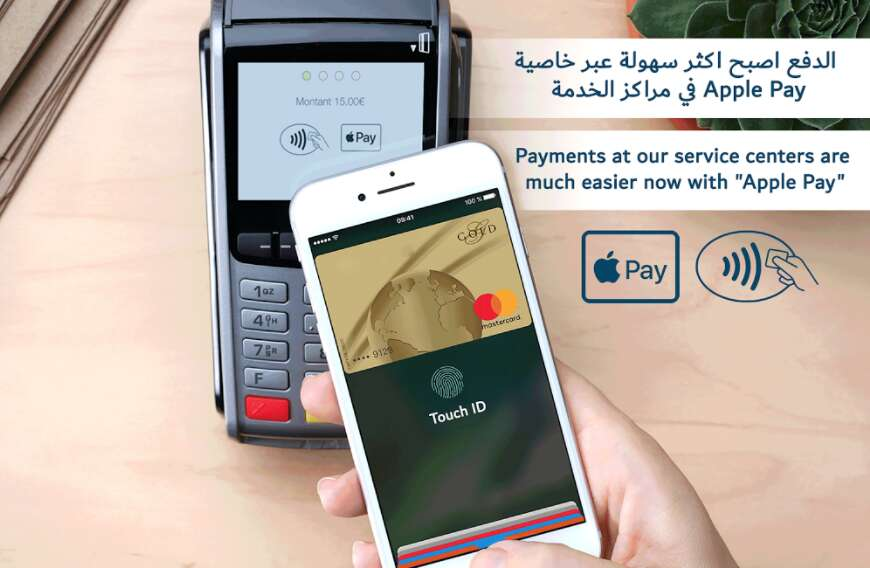 Just tap your iPhones to pay Dubai Police fines